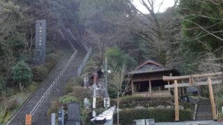 Nihonichi no ishidan shakainmisakayuhodo