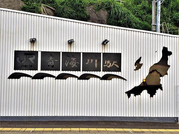 Oumigawa-eki005