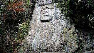熊野摩崖仏