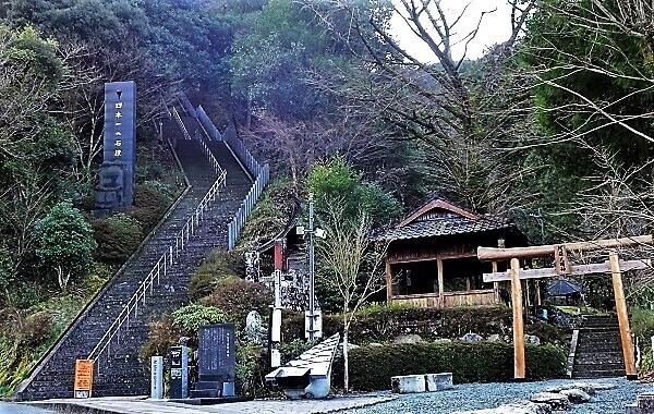 日本一の石段 釈迦院御坂遊歩道