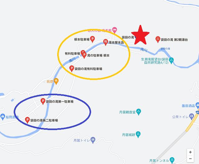 袋田の滝 駐車場マップ